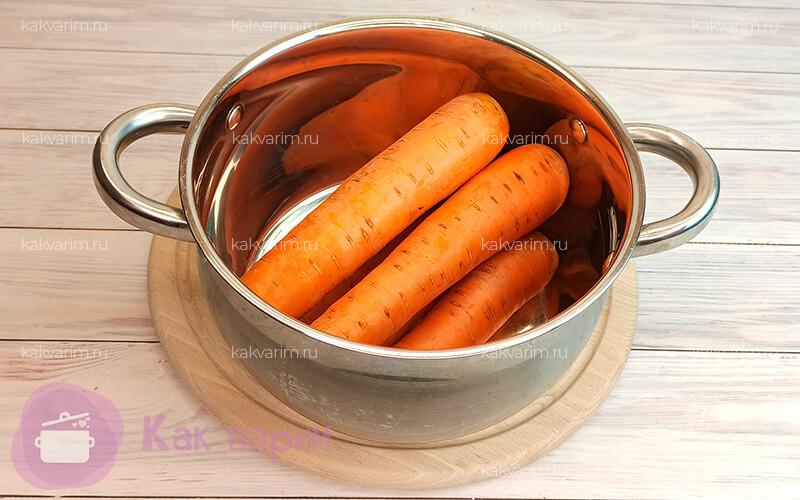 Фото 2 Как варить морковь в кастрюле
