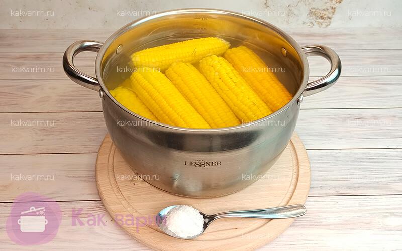Фото4 Как варить кукурузу