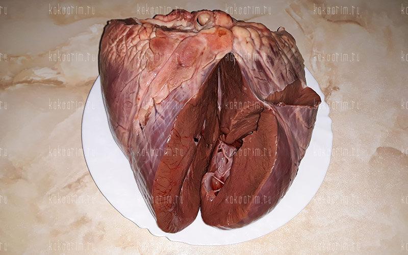 Фото 1 как варить говяжье сердце